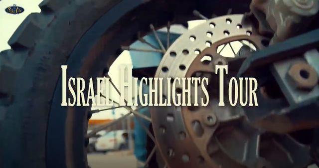 הפקת סרטוני תדמית | גושפנקה הפקות