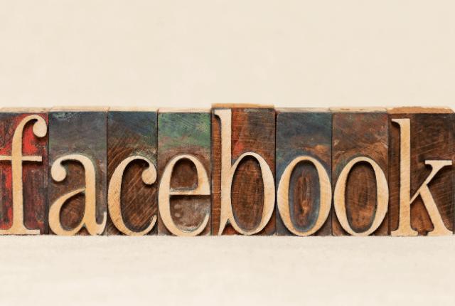 כיתוב של פייסבוק